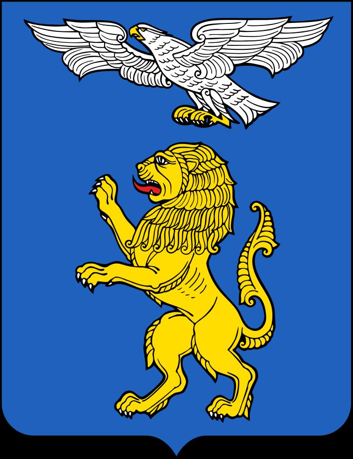 Lonex в Белгороде