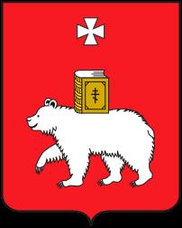 Lonex в Перми