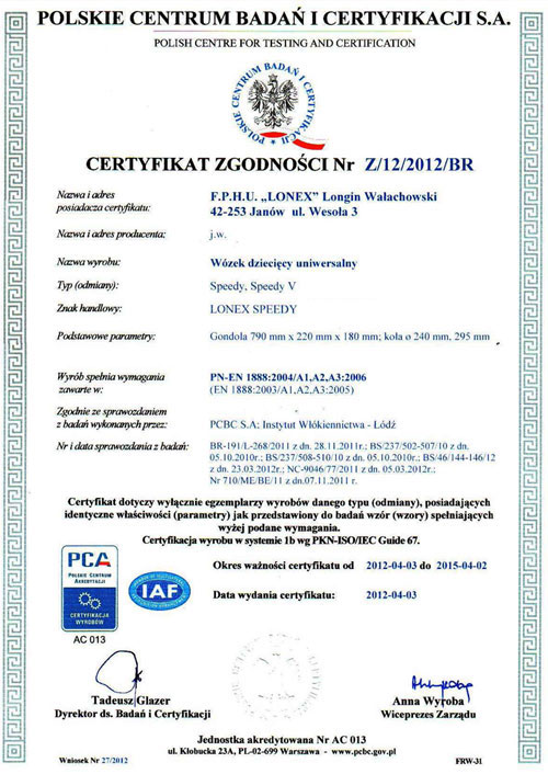 сертификат Лонекс